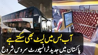 Pakistan S First Sleeper Bus Service Launched Karachi To Quetta Youtube