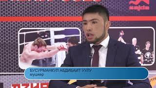 БУСУРМАНКУЛДУН КИЙИНКИ БЕТТЕШИ КАЧАН БОЛОТ МАЕК. NewTV
