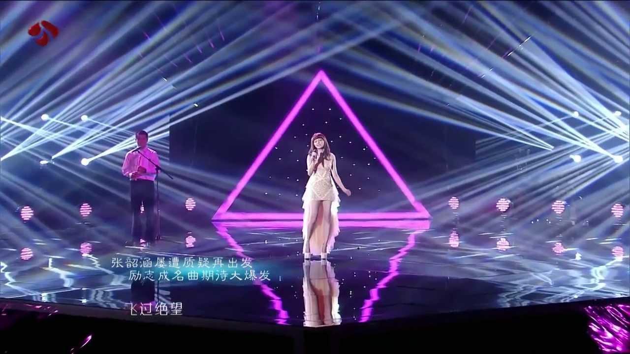 20131108 Angela張韶涵《隱形的翅膀+有形的翅膀》HD 全能星戰 第5期民謠 - YouTube