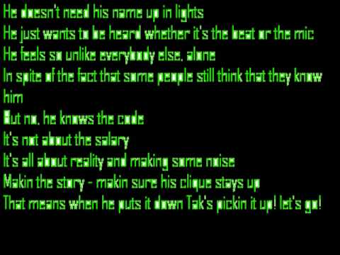 remember the name clean with lyrics