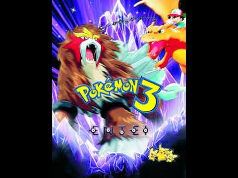 Pokemon The Movie 3 Spell Of The Unknown Podcast W Roy Youtube