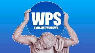 Простое и эффективное ускорение Windows 10 через Windows Performance Station - эпичный гайд