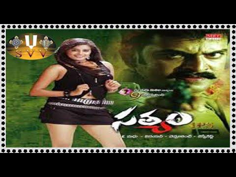 Satyam IPS Telugu Full Length Movie || Prudhvi Raj, Priyamani || Sri Venkatewara Movies