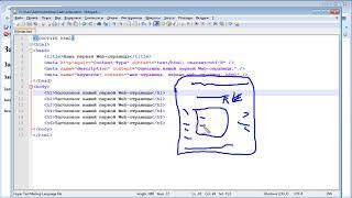 Добавление заголовков | Видеоуроки по HTML и CSS