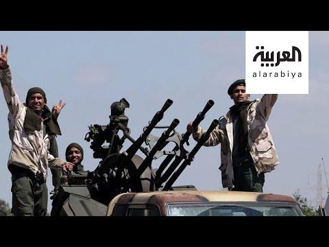 الجيش الليبي: سنحطم أحلام أردوغان على أسوار طرابلس  - نشر قبل 41 دقيقة