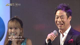 [싱어넷] 윤경화의 쇼가요중심(112회)_Full Version