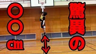 たった1ヶ月バスケをしただけでジャンプ力がエグいことに...