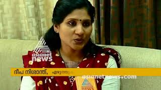 Kathua rape and murder case : Cyber attack against Deepa Nishanth