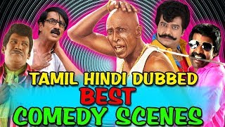 Tamil Hindi Dubbed Best Comedy Scenes   South Indian Hindi Dubbed Best Comedy Scenes