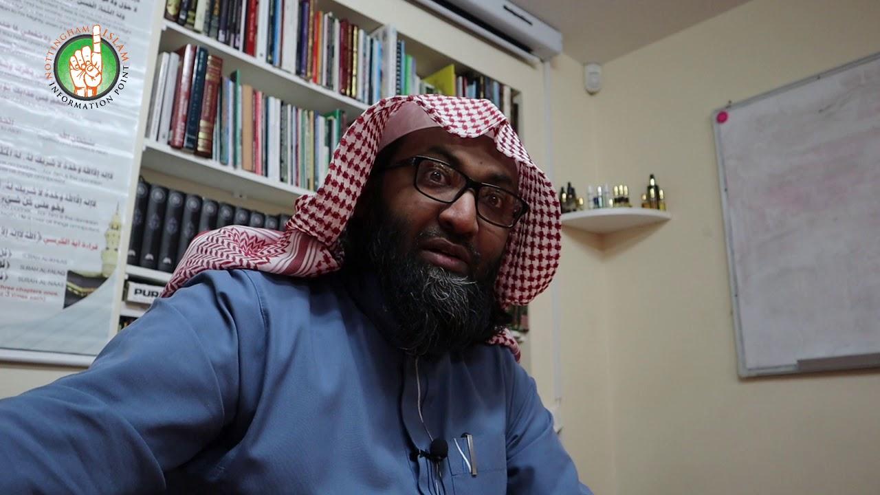 Bulugh Al-Maram - Kitaabus Salaah: Chapter of Jumu'ah [Part One] | Ustadh Rashed Al-Madani
