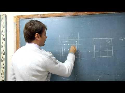 Определение площади водосборного бассейна методом палетки 2 занятие 24.09.13 Д-12