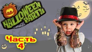 Тату-перчатки на Хэллоуин – Tattoo sleeves for Halloween