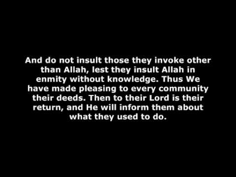 English Quran - Idris Abkar Chapter Al-Anam [FULL Surah]