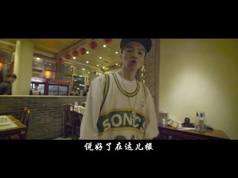 中文/北京/说唱/饶舌:Chinese Hip Hop Underground Beijing Rap - Nasty Ray - Check It Out Y'all