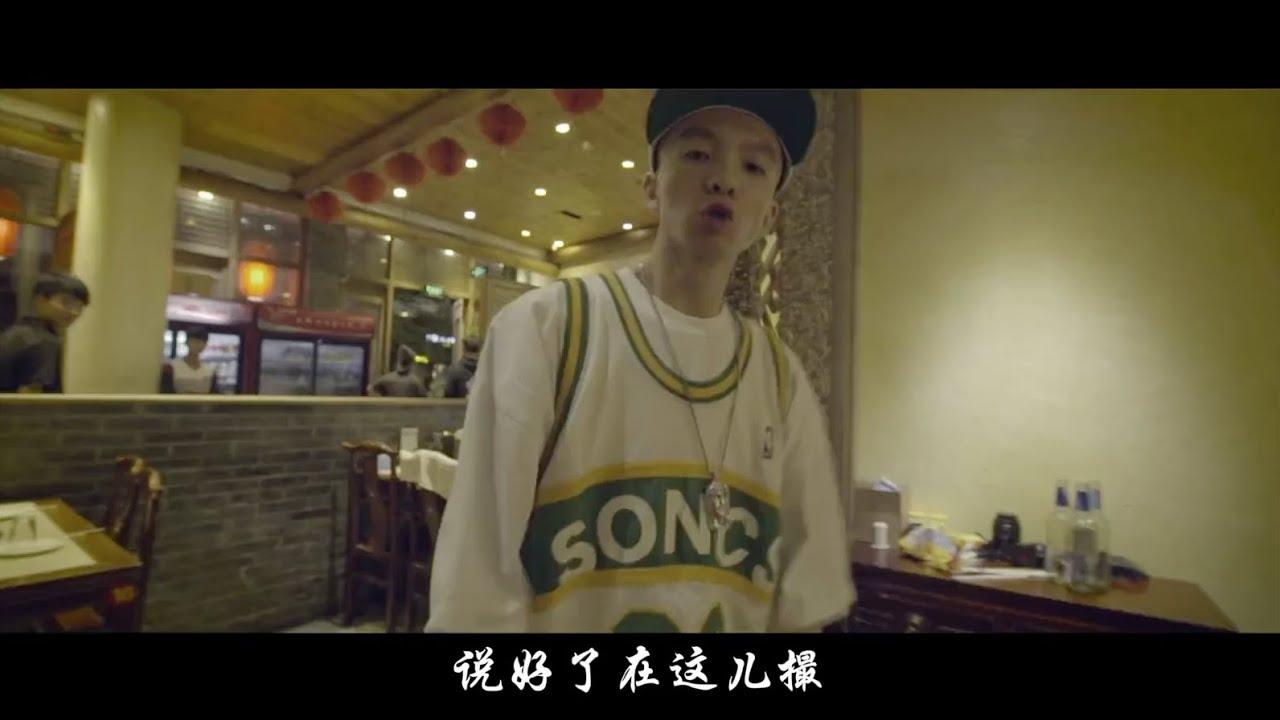 中文/北京/說唱/饒舌:Chinese Hip Hop Underground Beijing Rap - Nasty Ray - Check It Out Y'all - YouTube