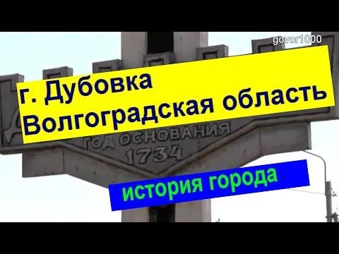 Знакомства в Волгограде. Бесплатный сайт знакомств без