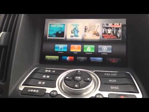 Apple TV in the car