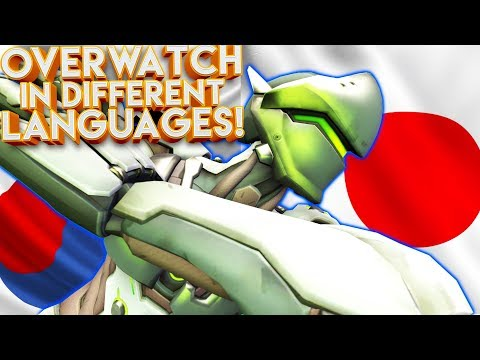 PLAYING OVERWATCH IN DIFFERENT LANGUAGES! (JAPANESE, SOUTH KOREAN)
