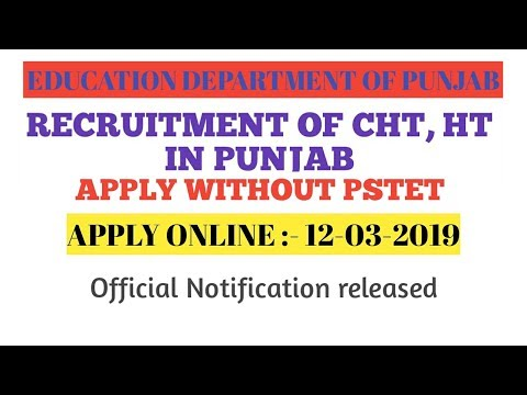 RECRUITMENT OF CHT, HT IN EDUCATION DEPARTMENT,PUNJAB - Sarkarijobsinfo