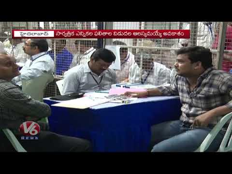 Election Commission : Counting Of VVPAT Slips Will Delay In Declaring Results | Hyderabad | V6 News