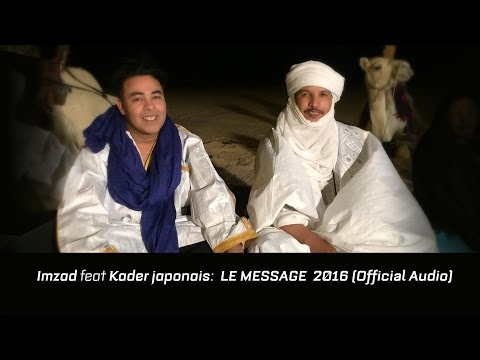 Imzad Ft. Kader Japonais 2016    - Le message⎜كادير الجابوني#امزاد # ميساج Official Audio