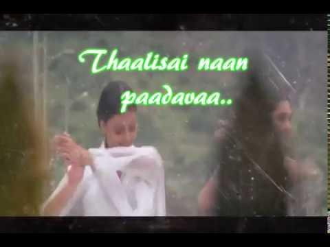 Enge en punnagai/Thalisai/whatsapp status
