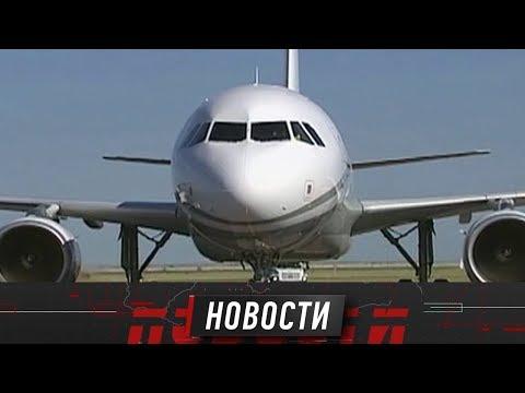 Авиабилеты из Алматы до Астаны подешевеют вполовину