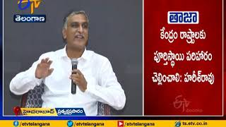 Harish Rao Attends Video Conference | with Non BJP Ruling States | On GST