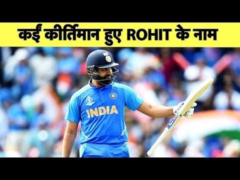 शतकवीर Rohit ने लगाई Records की झड़ी, Sangakara को छोड़ा पीछे और Sachin की हुई बराबरी | #CWC19