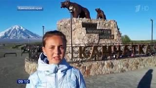 14-летняя школьница из Пионерского с горечью рассказала Путину о Камчатке