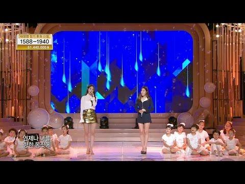 【TVPP】Davichi - Magic Castle (with Children), 다비치 - 마법의 성 (with 노래 친구들) @ New Life For Children Live