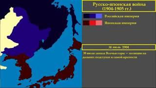 Русско-японская война 1904 1905 гг.