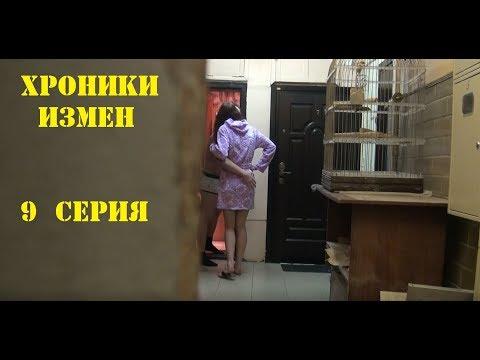 Как развлекаются русские молодые пары видео