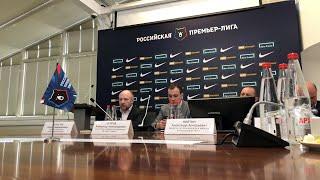 Пресс-конференция РПЛ по итогам 21-го тура чемпионата России