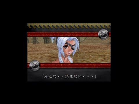 魔砲使い黒姫 Kurohime (PS2, JPN Voice) HQ - Sword Ryona 01 - YouTube