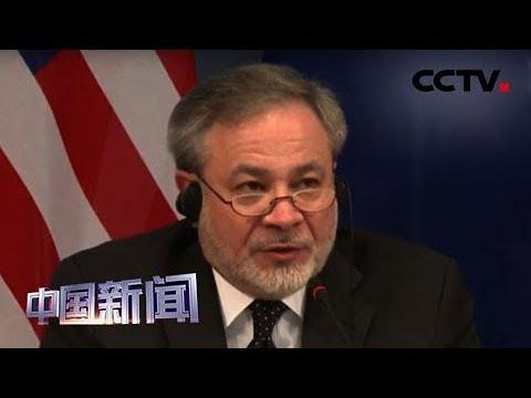 [中国新闻] 特朗普提名布鲁耶特出任美国能源部长 | CCTV中文国际