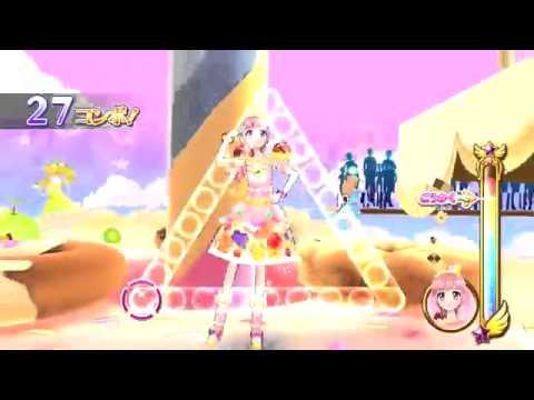 Aikatsu!Japan datacardass Chu-chu Rainbow 2