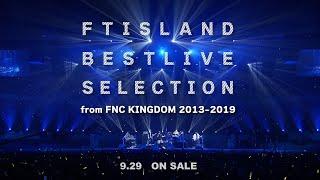 FTISLAND DVD/Blu-ray 『FTISLAND BEST LIVE SELECTION 2010-2019』【Primadonna盤ダイジェスト】
