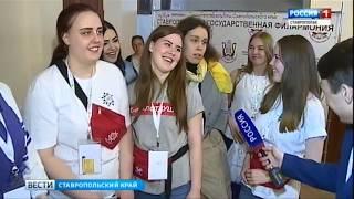 'Вести. Ставропольский край' 16.05.2018