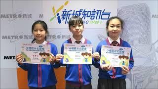 Publication Date: 2019-08-19 | Video Title: 2   問劉十九   吳氏宗親總會泰伯紀念學校   高小組