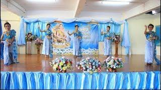 วันแม่แห่งชาติ ประจำปีการศึกษา 2561