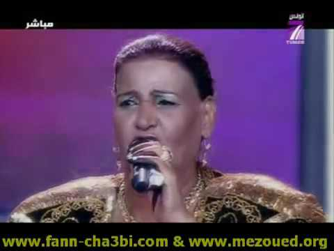 music mp3 fatma boussaha
