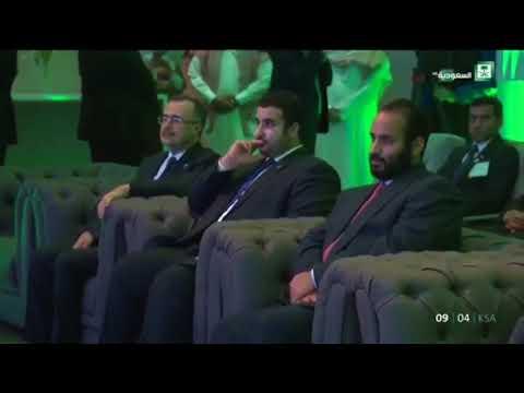 سمو ولي العهد الأمير  محمد بن سلمان يرعى إطلاق مشروع شركة موتيفا المملوكة بالكامل لأرامكو السعودية