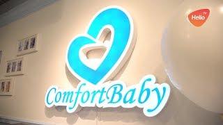 Открытие магазина ComfortBaby в Москве | Детские кроватки Комфорт Бэби в Москве