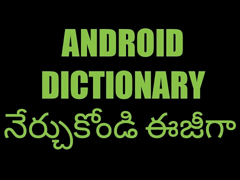 Best Android app for learning Telugu English Hindi and easily translate