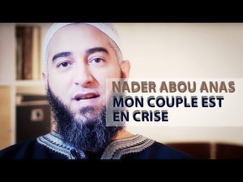 Mon couple est en crise - Nader Abou Anas