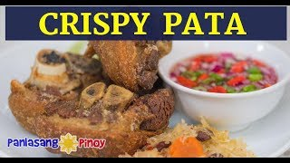 [Panlasang Pinoy] How to Cook Crispy Pata Slices