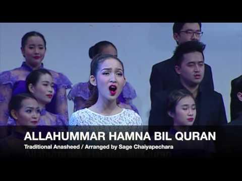 Allahummarhamna Bil Qur'an Dinyanyikan Oleh Orang Thailand.