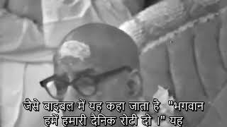 Prabhupada 0942 हमने कृष्ण को भूलकर अनावश्यक समस्याओं को पैदा किया है