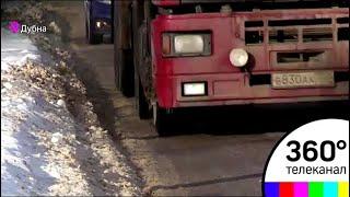 Жители Дубны пожаловались на отсутствие тротуара на улице Дружбы